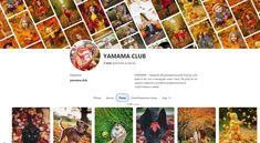 Реклама в Pinterest! А в Adwords, Яндекс Директ, YouTube, Facebook, Instagram - Деньги на ветер Amazon, Ebay, Amazons, Riding Habit