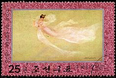 People's Democratic Republic of Korea.  EMBROIDERY.  FAIRY. Scott 1517 A911, Issued 1976 Aug 8, Surface Coated Paper, Perf. 12, 25. /ldb.