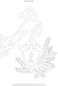 Фотографии на стене сообщества | ВКонтакте Christmas Stencils, Christmas Templates, Christmas Paper, Christmas Crafts For Kids, Christmas Ornaments, Flamingo Painting, Diy And Crafts, Paper Crafts, Christmas Window Decorations