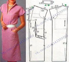 Шьем-уроки шитья