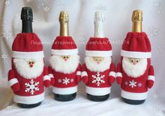 Paper Christmas Decorations, Easy Christmas Ornaments, Christmas Swags, Christmas Toys, Christmas Holidays, Christmas Wrapping, Merry Christmas, Christmas Crafts Sewing, Christmas Craft Projects