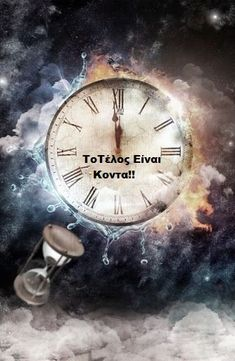 """«Η Μεγάλη Ημέρα του Ιεχωβά Πλησιάζει» ●ΣΟΦΟΝΙΑΣ 1:14. """"Η μεγάλη ημέρα του Ιεχωβά πλησιάζει! Πλησιάζει και έρχεται πολύ γρήγορα! Ο ήχος της ημέρας του Ιεχωβά είναι τρομερός. Εκεί κραυγάζει ο πολεμιστής.""""  Οι Γραφικές προφητείες αποκαλύπτουν ξεκάθαρα ότι ζούμε βαθιά στον καιρό του τέλους. Τώρα όσο ποτέ άλλοτε χρειάζεται να ενισχύουμε το αίσθημά μας του επείγοντος. ●1 Πέτρου 4:7 """"Το τέλος όμως όλων των πραγμάτων έχει πλησιάσει. Να είστε σώφρονες λοιπόν και να αγρυπνείτε σε σχέση με τις…"""