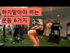 복근운동 하루10분 2주만에 단기간 복근 만들기! 복근 빨리 만드는 운동 BEST5! [땅끄의 땅땅한 세상] - YouTube