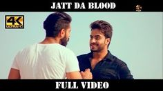 JATT DA BLOOD | MANKIRT AULAKH | OFFICIAL VIDEO | FEAT PARMISH VERMA | NEW SONG 2016 | CROWN RECORDS - YouTube