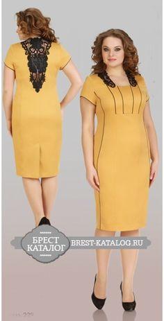 Платье Aira Style