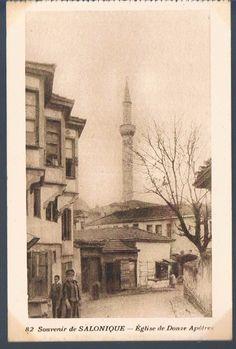 FRENCH POSTCARD Thessaloniki The Church of the Twelve Apostles c1915 - perf | eBay