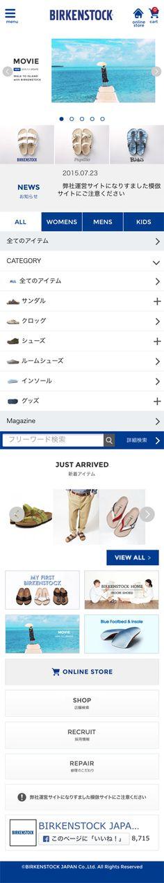 ファッション・アパレル 3 | 勝手にスマホサイトまとめ Ui Web, Responsive Web Design, Ui Ux Design, Site Design, Mobile Web Design, Japan Design, Web Design Inspiration, Online Shopping Stores, Banner Design