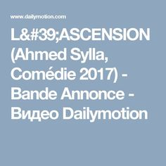 cool L'ASCENSION (Ahmed Sylla, Comédie 2017) -...   Movieclips Trailers -HOT New Trailers & Movieclips Check more at http://kinoman.top/pin/23193/