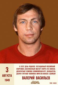 100% Valery Vasilyev. Champion 2 Olympic games, 10 World Champion