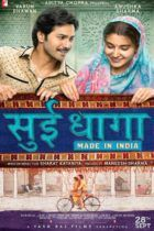 فيلم Sui Dhaaga Made In India مترجم ايجي بست فيلم Sui Dhaaga مترجم فشار Hindi Movies India Poster Hd Movies
