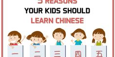 5 Reasons Why Your Kids Should Learn Chinese _ n today's world, Chinese is one of the hottest languages to learn. However, most people incorrectly assume that it's a hard language to learn. It just isn't true! If done right, #Chinese can be one of the easiest languages to learn.  #learnforkids #kidslearning #Mandarin #learnchinese #studyinchina #studymandarin #chineselanguage #chineselessons #onlinelearning #Language #Education