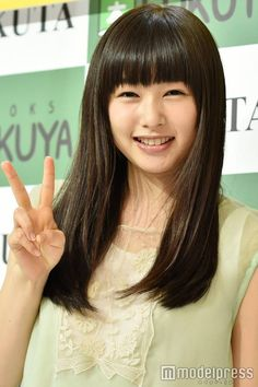 桜井日奈子の最新画像wwwwwwwwwwwwwwwwwwwwwww : ラビット速報 Asian Woman, Asian Beauty, Athlete, Idol, Kawaii, Actresses, Female, Celebrities, Lady