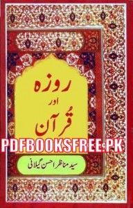 14 Best s2m1 images | Reading online, Islamic, Literatura