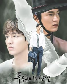 'The Legend of the Blue Sea' fanmade poster #LeeMinHo