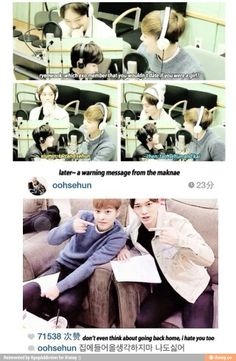 Sehun got his feelings hurt^.^