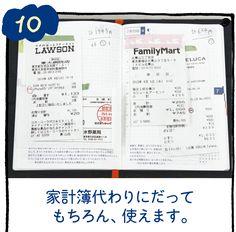 ちょっとしたコツから高度なテクニックまで、さまざまな手帳の使い方ヒントをご紹介します!