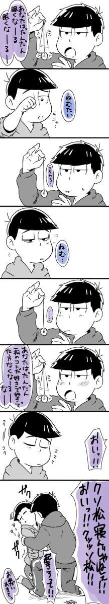 おそ松さんlog3 [20]