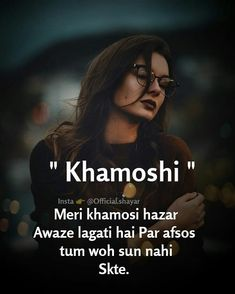 Hmmm Pain Quotes, Hurt Quotes, Me Quotes, Life Quotes In Hindi, Qoutes, Besties Quotes, Famous Quotes, One Word Quotes, Couple Quotes