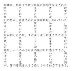 橋本幸士 Koji Hashimoto(@hashimotostring)さん | Twitter