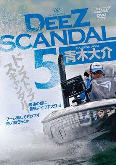 青木大介・DEEZ SCANDAL『ディーズ・スキャンダル』vol.4