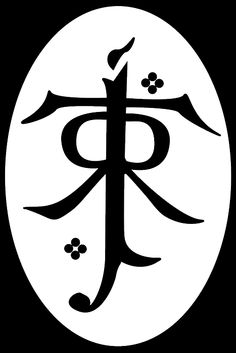 Logotipo Monograma Tolkien