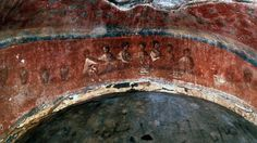 A fresco depicts a banquet (Credit: Getty)