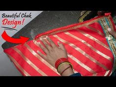 Suit Chak Design Cutting and Stitching with Full Video Tutorial of Suit, Kurti, Kameez Chaak Design Step by Step Kurti Chak Design. Kurti, Stitching, This Or That Questions, Make It Yourself, Youtube, Design, Costura, Stitch
