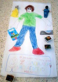 2ο Νηπιαγωγείο Μαλίων Τα παιδιά έφτιαξαν για την Τζενέμπα έναν δάσκαλο και της τον στέλνουν με πολύ αγάπη! Μαζί του έχει την τσάντα του, τα βιβλία του, πολλές μπογιές και δύο κούκλες που θα τον βοηθήσουν  τις πρώτες μέρες του στη Σιέρα Λεόνε... ο Άρης ο Λιοντάρης και φυσικά η Τζενέμπα.