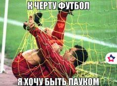 #юмор #спорт #мойспорт