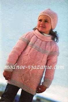 Удлиненный свитер и шапка