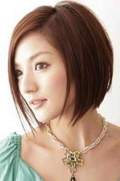Cool New Short Hairstyles Ideas - Are you looking for a cool new short hairstyle to underline your fabulous facial features and style? If so,  take a peek at the following selection and inspire yourself for your new stylish new look from the hottest short hairstyles selection!