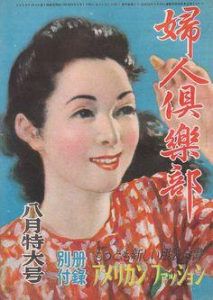 Mother of Hiroshima - ヒロシマの母