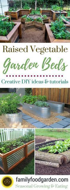 Raised garden beds add a lot of beauty to a garden. They're also excellent for drainage, warming up the soil faster in the springtime and a little higher for easier harvesting. They can make your garden look amazing! There are a many designs & materials you can use create a raised vegetable ga #raisedgardensoil #raisedgardenbeds