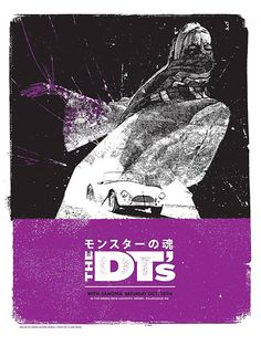 GigPosters.com - Sanoma - Dts, The