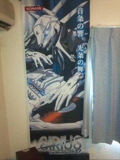 Beatmania IIDX Sirius 17th Style arch tapestry