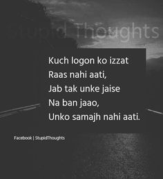 79 Best Hindi Thoughts Shayari Images In 2019 Quotes Manager