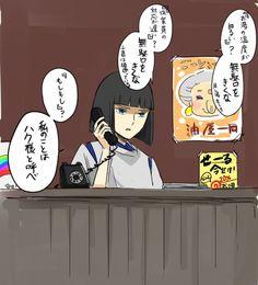 Spirited Away, Studio Ghibli, Family Guy, Manga, Anime, Fictional Characters, Manga Anime, Manga Comics, Cartoon Movies