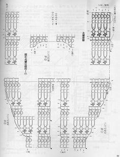 Журнал вязание крючком Япония