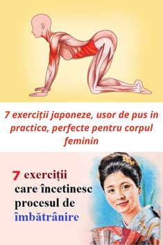 Hard Workout, Yoga For Beginners, Health And Wellbeing, Alter, Yoga Poses, Gym Workouts, Health Tips, Health Fitness, Lose Weight