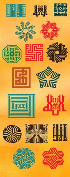 Moroccan tiles - Arabic patterns - Instant Download - Set of 12 Paper - 12x12… More