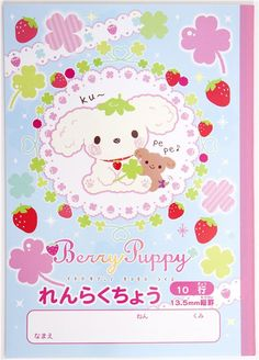 Berry Puppy dog Notepad homework notebook from Japan