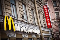 I'm Lovin' It! McDonald's on Nevsky Prospekt, St. Petersburg.