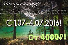 image-06-04-16-10-11