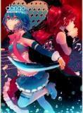 lectura Sengoku Vamp Manga, Sengoku Vamp Manga Español, Sengoku Vamp Vol.3 Ch.10