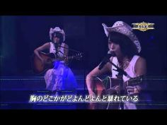 """Sayaka sings """"Jungle Gym"""". It is very low res, but still it is Yamamoto-san!  AND DID YOU SEE THAT CUTE HAT?!?!"""