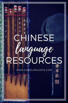 Interested in learning Chinese? Check out our collection of Mandarin language learning resources with audio, text, and more. Learn Japanese Words, Learn Chinese, Basic Chinese, Chinese Language, Korean Language, Japanese Language, Dual Language, French Language, Learning Languages Tips