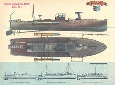 MAS-397
