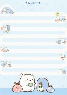 "San-X Sumikko Gurashi ""Polar Bear's Friends"" Large Memo ( Memo Notepad, Cute Animal Drawings Kawaii, Printable Scrapbook Paper, Cute Letters, Cute Notes, Notes Design, Kawaii Stickers, Kawaii Wallpaper, Stationery Paper"