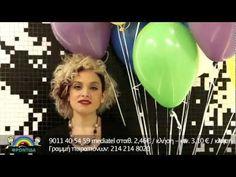 Σύλλογος ''Φροντίδα'' - TV Spot ''Προς τα Πάνω'' by ONARt