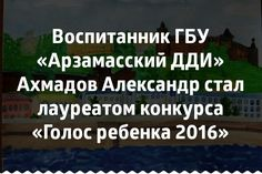 на евровидение 2017 от россии поедет шурыгина
